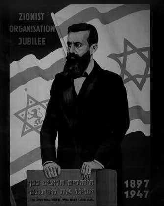 Теодор Герцль – основатель Всемирной сионистской организации, провозвестник еврейского государства