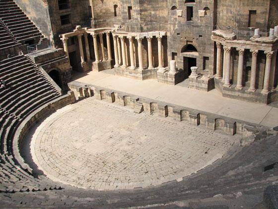 Каллистов Античный Театр Скачать