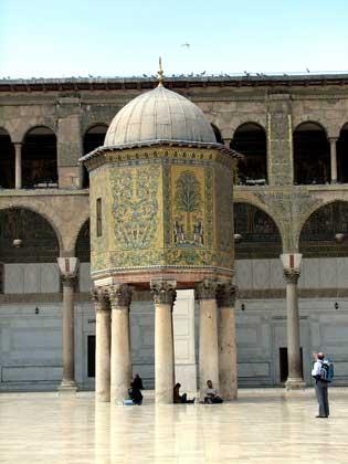 Исламская мусульманская архитектура