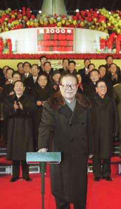 ЦЗЯН ЦЗЭМИНЬ. Governement of China
