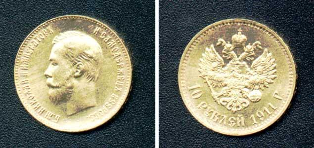 Древнегреческие золотые монеты с ангелом