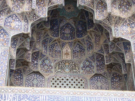 СТАЛАКТИТЫ. Исфахан